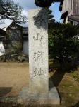 noyamagoku.jpg