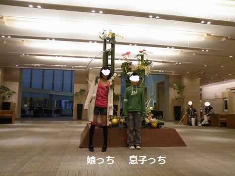 2009_01030049.jpg