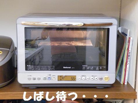 2009_06130019.jpg