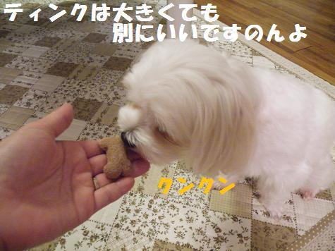 2009_06160012.jpg