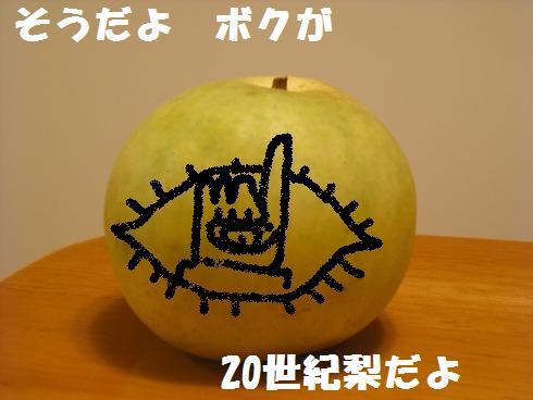 2009_101806.jpg
