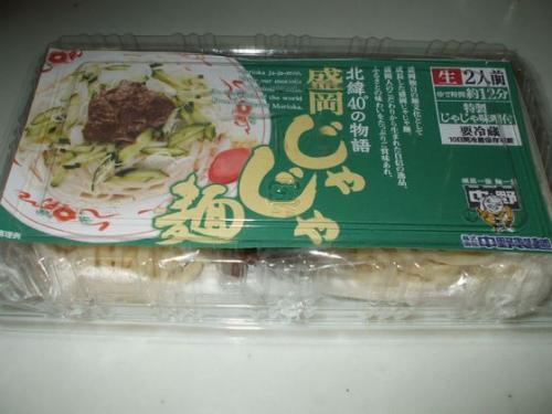 じゃじゃ麺01