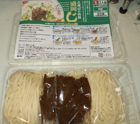 じゃじゃ麺02