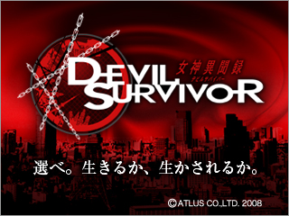 devil_survivor_320x240.jpg