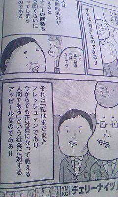 moblog_89879eeb.jpg