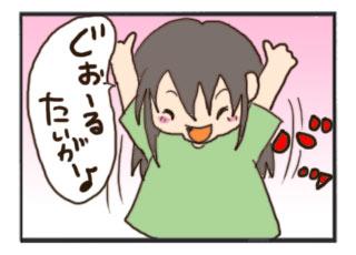 1コマ89-2
