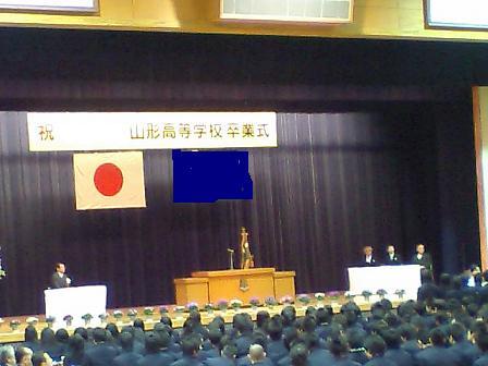 起一・卒業式