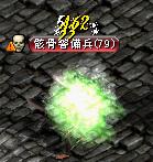 RedStone 07.10.18[53].bmp