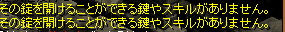 RedStone 07.10.18[65].bmp