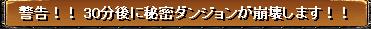 RedStone 07.10.18[74].bmp