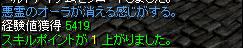RedStone 07.10.30[24].bmp