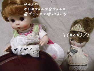 画像 036ss