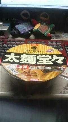 太麺堂々_R