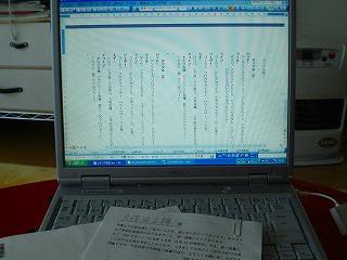 s-CIMG9114.jpg