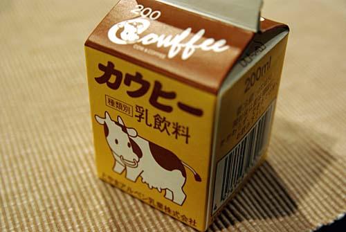 とやまアルペン乳業 カウヒー