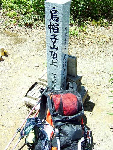 鋲ガ岳と烏帽子山 山頂にて