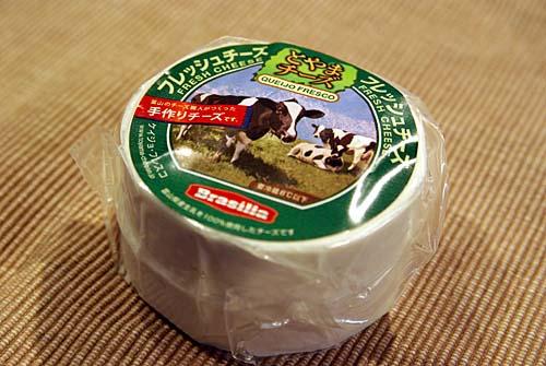 富山チーズ パッケージ