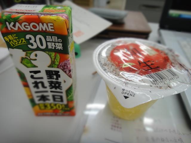 野菜ジュース&ゼリー