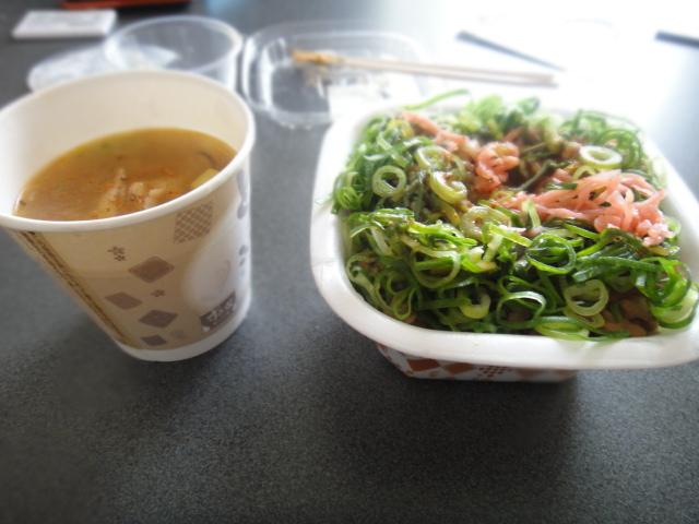 ねぎ玉牛丼&とん汁
