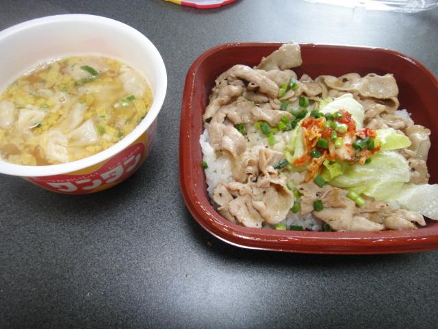塩ネギ豚丼&ワンタン