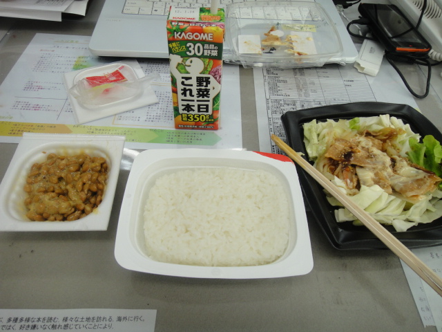 今日の昼食☆