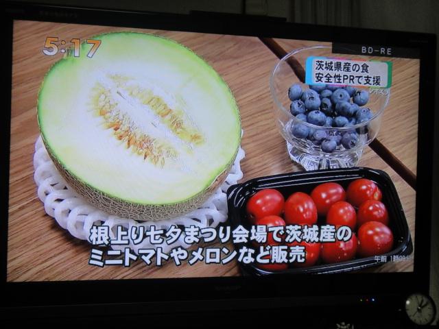 試食会TV2