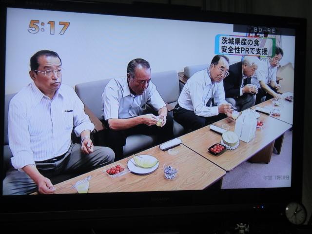 試食会TV3