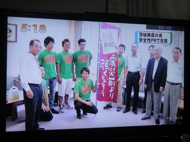 試食会TV5