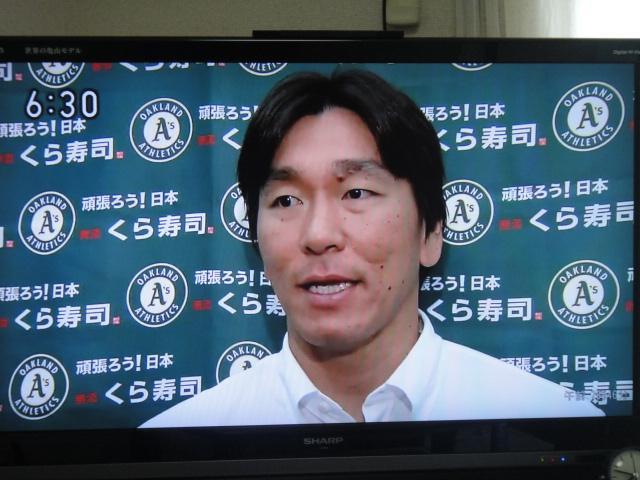 松井インタビュー