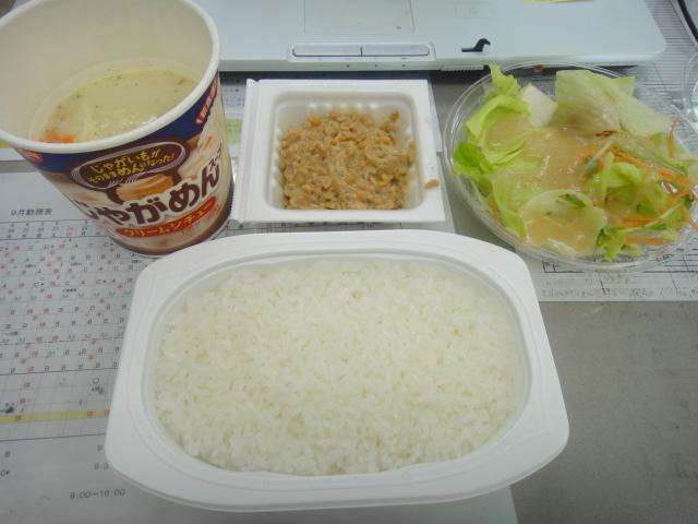 今日の昼食