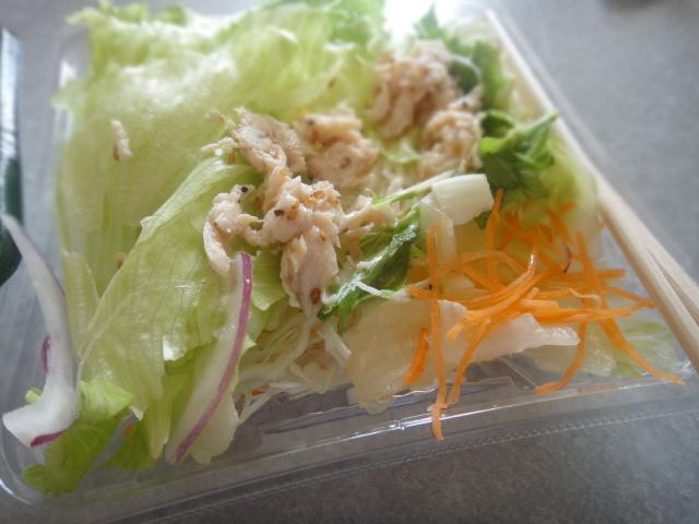 今日の昼食サラダ