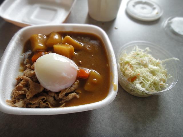 吉野家のカレー牛丼