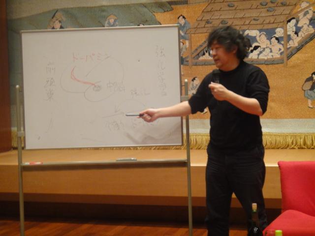 茂木先生講演会2