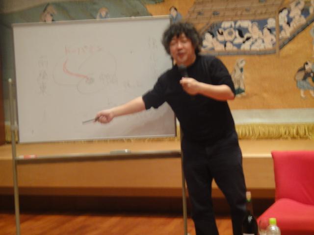 茂木先生講演会3