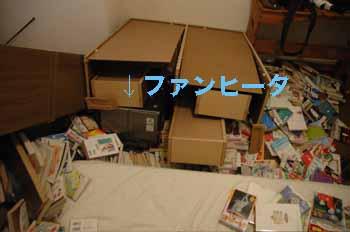 shinshitsu2.jpg