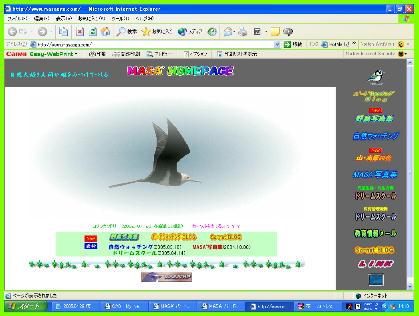 2005.04.29-my_hp.jpg