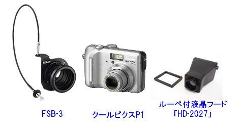 20051201084125.jpg