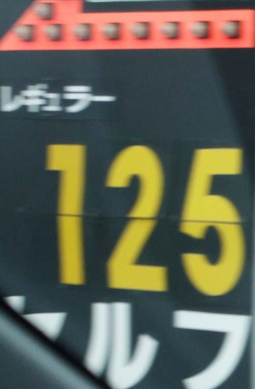 ogori2.jpg