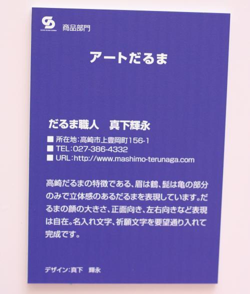 鄒、鬥ャ繧ー繝・ラ繝・じ繧、繝ウ雉・009+025_convert_20100129122352