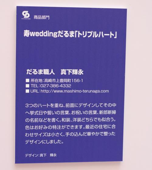 鄒、鬥ャ繧ー繝・ラ繝・じ繧、繝ウ雉・009+026_convert_20100129122431