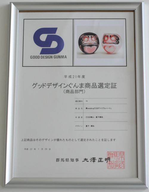 鄒、鬥ャ繧ー繝・ラ繝・じ繧、繝ウ雉・009+048_convert_20100129122833