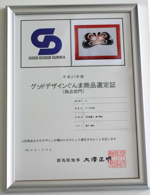 鄒、鬥ャ繧ー繝・ラ繝・じ繧、繝ウ雉・009+052_convert_20100129123108