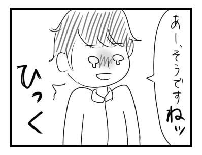 涼しい顔2