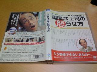 東京東海大学