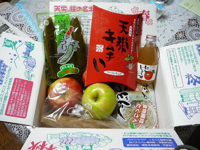 見学会プレゼント1