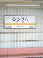 100418_1357~01