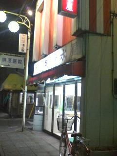 20081206011441