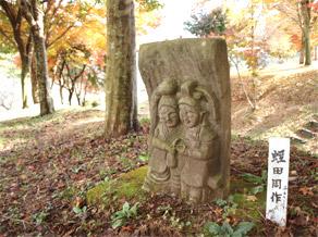 お丸山紅葉2008-2