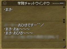 SRO[2009-03-01 23-40-51]_84