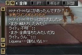 SRO[2009-03-21 16-15-57]_89 - コピー